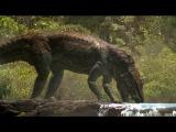 Прогулки с динозаврами (1 серия)
