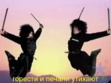 Астемир Апанасов - Нохчи чьо